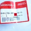 Dźwignia, klamka hamulca Honda VT 600 750 VF 750 GL 1500 [OEM: 53175MR1671]