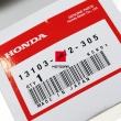 Tłok Honda XLX 350 1988 0,50 [OEM: 13103KV2305]