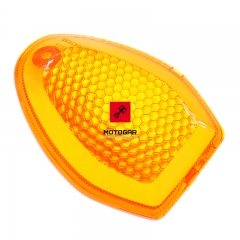 Klosz kierunkowskazu Suzuki GSR 750 DL 650 GSF 1250 650 [OEM: 3563208J01]