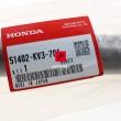 Tuleja sprężyny lagi Honda NTV VF CB CBR CBF NC CTX [OEM: 51402KV3701]