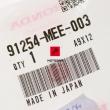 Uszczelniacz koła Honda CBR 600 900 1000 CB 1300 VTR 1000 tył [OEM: 91254MEE003]