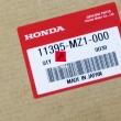 Uszczelka pokrywy sprzęgła Honda CB 1000 1300 [OEM: 11395MZ1000]