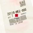 Tuleja łożyska kosza sprzęgłowego Honda CBR CBF CB 600 [OEM: 22118MEE000]