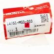 Sprężyna zaworu Honda FMX NX FX SLR XBR zewnętrzna [OEM: 14751MG3003]