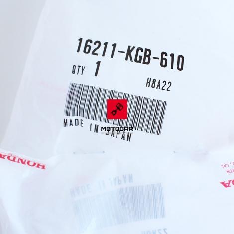 Króciec ssący Honda VT 125 Shadow VL 125 Varadero [OEM: 16211KGB610]