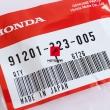 Uszczelniacz wału korbowego Honda CMX CB 450 [OEM: 91201323005]