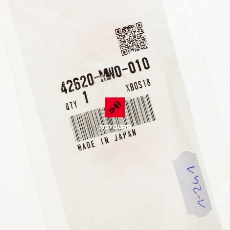 Tuleja dystans Koła Honda CBR 900 1100 CBF 600 1000 VT 750 tył [OEM: 42620MW0010]