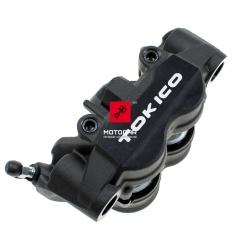 Zacisk hamulcowy Honda CBR 600 1000 CB 1000 VFR 800 lewy przedni [OEM: 45150MFL881]