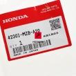 Oś ośka koła Honda VT 600 Shadow 1988-1999 tył [OEM: 42301MZ8A20]