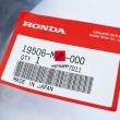 Prawy wąż termostatu Honda ST 1100 Pan European [OEM: 19506MT3000]