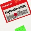 Wlot powietrza Honda CBR 600 1999 2000 lewy [OEM: 64240MBW000ZA]