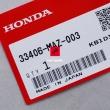 Uszczelka kierunkowskazu Honda CB 600 1100 1300 XL 650 1000 [OEM: 33406MAZ003]