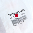 Tuleja kosza sprzęgłowego Honda NT 650 700 XL 600 650 700 VT 600 750 [OEM: 22116MF5000]