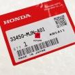Kierunkowskaz Honda CTX 1300 2014-2016 przedni lewy [OEM: 33450MJNA01]