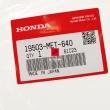 Przewód termostatu Honda CBF 2004-2008 dolny [OEM: 19503MET640]
