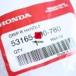 Prawa menetka gazu Honda CBX 750 [OEM: 53165390780]