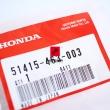 Tuleje ślizgowe lag, przedniego amortyzatogo Honda CBX 750 [OEM: 51415463003]