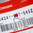 Lewy panel boczny, plastik Honda FJS 400 600 czarny metallic [OEM: 64341MFT640ZA]