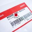 Naklejka Limited Edition Honda XL 125V Varadero 01-04 [OEM: 64226KPCD20ZA]