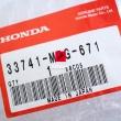 Odblask tylnego błotnika Honda VT 750 Shadow [OEM: 33741MEG671]