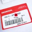 Wiatrak, wentylator Honda SCV 100 [OEM: 19510KPL900]