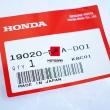 Wiatrak, wentylator Honda CBF 1000 CBR 1000 Firebalde [OEM: 19020MFAD01]