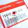 Filtr oleju Honda XL 125 Varadero VT 125 Shadow [OEM: 15412HM5A10]