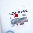 Uszczelniacz tylnego hamulca Honda CRF 250 450 CR 125 250 XR 600 650 [OEM: 91251444000]