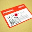 Chromowana osłona cylindra prawa przednia Honda VTX 1300S [OEM: 12361MEA670]