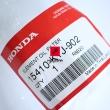 Filtr oleju Honda CRF 250 CBR CMX CB 300 2017 [OEM: 15410KYJ902]