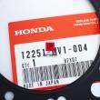 Uszczelka pod głowicę Honda XRV 750 Africa Twin [OEM: 12251MV1004]
