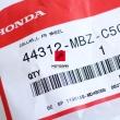 Tuleja przedniego koła Honda CB 600F 2005-2006 lewa [OEM: 44312MBZC50]