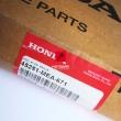 Tarcza hamulcowa Honda VTX 1300 2003-2007 prawa przód [OEM: 45251MEA671]