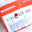 Tuleja prowadząca, górna lagi Honda CBR XL GL NX NT VFR ST VTR VTX CBF [OEM: 51414KCR003]