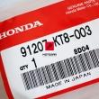 Uszczelniacz wałka zdawczego Honda CB CBF 500 NC 700 750 [OEM: 91207KT8003]