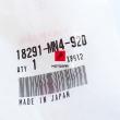 Uszczelka kolektora wydechowego Honda CB CBF CBR ST XRV XL NTV FJS SH [OEM: 18291MN4920]