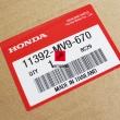 Uszczelka pokrywy alternatora Honda CBR CB 600 900 CBF 600 [OEM: 11392MV9670]