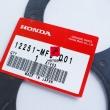 Uszczelka pod głowicę Honda CBR 600RR 07-13 [OEM: 12251MFJD01]