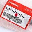 Łożysko igiełkowe tylnego zawieszenia Honda NX VFR CBR VTR NT XL ST CBF CB (17x24x25) [OEM: 91071KV3005]