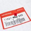 Pokrywa, dekiel alternatora Honda CB 600 F F2 Hornet 00-04 [OEM: 11321MBZD00]