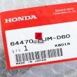 Lewa dolna owiewka Honda VFR 800 Crossrunner 2015-2017 [OEM: 64470MJMD60]