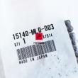 Łańcuszek pompy oleju Honda CBF 600 CB CBR 600 900 [OEM: 15140ML0003]