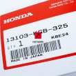 Tłok Honda VT 125 XL 125 2001-2011 [OEM: 13103KGB325]