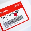 Pierścienie Honda CB 550 1976 1977 zestaw [OEM: 13011374000]