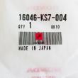 Iglica cięgno ssania ręcznego Honda CR 250 1986-1998 [OEM: 16046KS7004]
