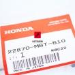 Linka sprzęgła Honda XL 1000 Varadero 1999-2002 [OEM: 22870MBT610]