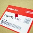 Wypełnienie plastiki pod siedzenie Honda CBR 600R [OEM: 83600MEE000ZA]