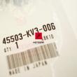 Króciec kolanko pompy hamulcowej Honda VFR CBR CR RVF GL VT VTX VTR [OEM: 45503KV3006]