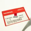 Uszczelka pod cylinder Honda VTX 1800 02-07 [OEM: 12191MCH003]