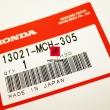 Pierścienie Honda VTX 1800 2002-2006 zestaw 0.25 [OEM: 103021MCH305]